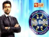 Amitabh Bachchan to Suriya: Actors who've hosted 'Kaun Banega Crorepati' and its regional versions