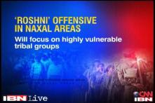 'Roshni' launched in Naxal affected areas