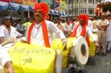 Maharasthtra Jail Inmates' Troupe Plays Drums at Pune Ganpati Mandal