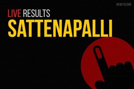Sattenapalli Election Results 2019 Live Updates: Ambati Rambabu of YSRCP Wins