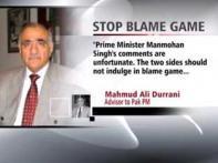 India-Pak shouldn't start blame-game: Pak NSA