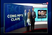 Face Off: Did Congress's Punia Gambit Boomerang?
