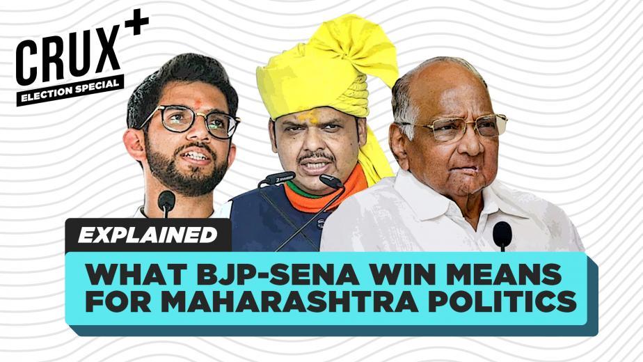 What BJP-Sena Win Means for Maharashtra Politics : 5 Point Analysis