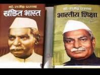 Rajendra Prasad flagged off Indian Republic's journey