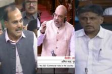50 Shades of Grey, Miscarriage of History: Who Said What on Article 370