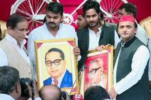 After Maya-Akhilesh Hoarding, Pictures of Ambedkar and Lohia Showcased at Samajwadi Party Conference
