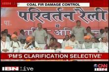 Coalgate: BJP slams Congress, says PM's clarification selective
