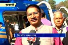 Kishore Upadhyay named new Congress chief in Uttarakhand