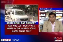 Lajpat Nagar heist: Mastermind surrenders to police
