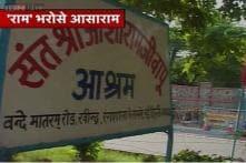 Asaram's Delhi ashram gets notice for land encroachment