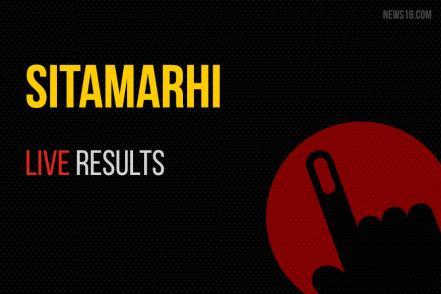 Sitamarhi Election Results 2019 Live Updates: Sunil Kumar Pintu of JD(U) Wins
