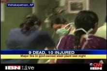 Vizag: 9 dead, 10 injured in steel plant fire