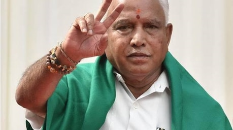 Karnataka Bypoll Results: CM ਯੇਦੀਯੁਰੱਪਾ ਦਾ ਚੱਲਿਆ ਜਾਦੂ, ਭਾਜਪਾ ਨੇ 15 ਵਿਚੋਂ 12 ਸੀਟਾਂ ਜਿੱਤੀਆਂ