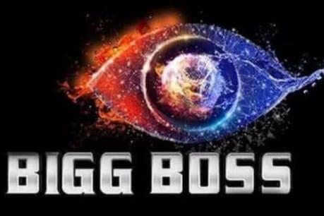 ਜਾਣੋ ਕਿਸ ਤਰ੍ਹਾਂ ਹੋਵੇਗੀ Bigg Boss 13 ਦੇ Winner ਦੀ ਚੋਣ