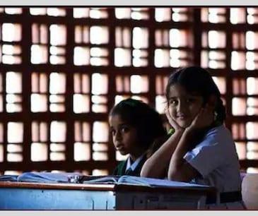 National Education Policy 2020: MPhil ਕੋਰਸ ਬੰਦ ਹੋਣਗੇ, ਜਾਣੋ ਨਵੀਂ ਸਿੱਖਿਆ ਨੀਤੀ ਬਾਰੇ ਵੱਡੀਆਂ ਗੱਲਾਂ