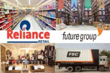 Reliance Retail-Future Group ਡੀਲ ਨੂੰ ਮੁਕਾਬਲਾ ਕਮਿਸ਼ਨ ਵੱਲੋਂ ਮਨਜ਼ੂਰੀ