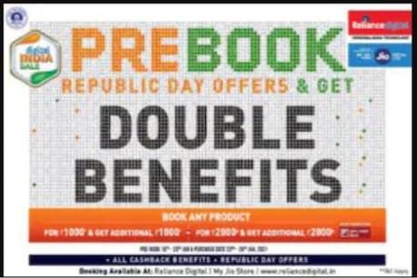 Reliance Digital ਦੀ Republic Day Sale ਪ੍ਰੀ-ਬੁਕਿੰਗ ਦਾ ਆਖਰੀ ਦਿਨ ਅੱਜ, ਮਿਲ ਰਹੇ ਹੈ ਸ਼ਾਨਦਾਰ ਆਫਰਸ