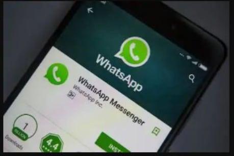 WhatsApp ਯੂਜਰਸ ਲਈ ਬੁਰੀ ਖਬਰ! ਨਹੀਂ ਮੰਨੀਆਂ ਇਹ ਸ਼ਰਤਾਂ ਤਾਂ Delete ਕਰਨਾ ਹੋਵੇਗਾ ਅਕਾਊਂਟ
