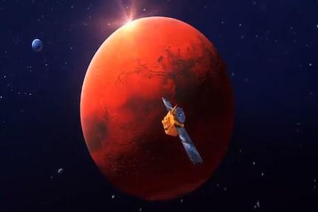 HOPE Mars Mission: UAE ਨੇ ਰਚਿਆ ਇਤਿਹਾਸ, ਪਹਿਲੀ ਕੋਸ਼ਿਸ਼ 'ਚ ਮੰਗਲ ਗ੍ਰਹਿ 'ਤੇ ਕੀਤਾ ਇਹ ਕਾਰਨਾਮਾ