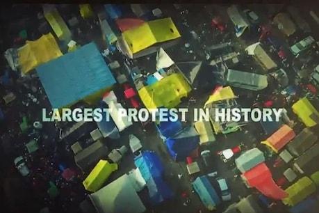Super Bowl 2021: ਵਿਸ਼ਵ ਦੇ ਸਭ ਤੋਂ ਵੱਡੇ ਖੇਡ ਪ੍ਰੋਗਰਾਮਾਂ 'ਚੋਂ ਇੱਕ 'ਚ ਕਿਸਾਨ ਅੰਦੋਲਨ ਬਾਰੇ ਚੱਲਿਆ ਇਸਤਿਹਾਰ ਹੋਇਆ ਵਾਇਰਲ, ਦੇਖੋ video