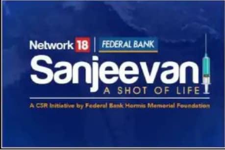 Sanjeevani : Mohali ਪ੍ਰਸ਼ਾਸਨ ਦੀ ਪਹਿਲਕਦਮੀ, ਕਾਰ 'ਚ ਸਫ਼ਰ ਕਰ ਰਹੇ ਲੋਕਾਂ ਦਾ Vaccination