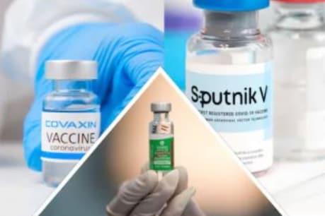 Covid-19 vaccine comparison: ਕੋਵੈਕਸੀਨ, ਕੋਵਿਸ਼ਿਲਡ ਤੇ ਸਪੂਤਨਿਕ-V, ਜਾਣੋ ਕਿਹੜੀ ਕਿੰਨੀ ਅਸਰਦਾਰ