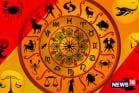 Zodiac Sign অনুযায়ি আপনার আজকের দিন কেমন? রোজই বদলে যায় ভাগ্যচক্র
