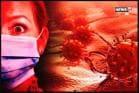 Coronavirus Second Wave: কবে শিখরে উঠবে করোনার মৃত্যু নাচ, কবে মুক্তি পাবেন দেশবাসী