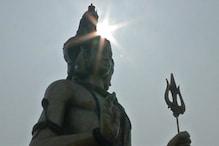 'সবচেয়ে বড় শিব', উদ্বোধনে রাষ্ট্রপতি