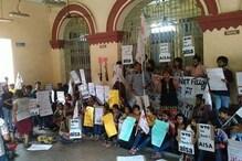 যাদবপুরকে ছাত্র সংসদ নির্বাচনে 'না'