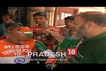 দেখুন ভিডিও: তেন্ডুলকর ভক্ত সুধীরের বডি পেন্ট করলেন 'পাক' বশির চাচা