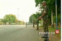 পঞ্চম দফার ভোটে কড়া নিরাপত্তায় মোড়া কলকাতা, দেখুন ভিডিও