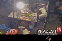 দেখুন ভিডিও: রাজনৈতিক প্রভাব খাটিয়ে নিজের ভাইকেই বেধড়ক মারলেন ইন্দোরের নেতা