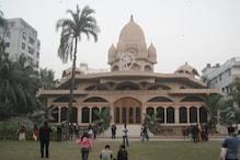 ISIS নিশানায় ঢাকার রামকৃষ্ণ মিশন