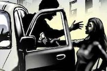 কলকাতায় কিশোরীকে রাতভর গণধর্ষণ করে খুন করল দুই ওলা চালক