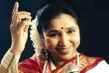 #Flashback: সিনেমা থেকে বাদ পড়েছিল আশার গান, পরে পুরস্কার !
