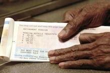 ২.৫ লক্ষ টাকা পেনশন হিসাবে পাবেন কেন্দ্রীয় সরকারি কর্মচারীরা