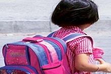 স্কুল ইউনিফর্মই ডেকে আনল মৃত্যু