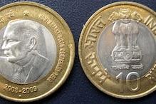 ১০ টাকার কয়েন নিয়ে কী নির্দেশিকা দিল RBI ?