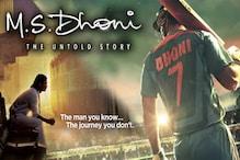 #MSDHONI Review: ধোনিকে ছাপিয়ে, সিনেমার হিরো সুশান্ত সিং-ই!