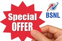 BSNL-র নতুন উপহার, একই খরচে মিলবে ডবল ডেটা প্যাক