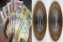 বাতিল নোট বদলে ব্যাঙ্কে মিলল বাজারে 'অচল' দশ টাকার কয়েন, সংকট তীব্র