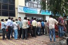 বেশিরভাগ ATM নোটের অভাবে বন্ধ, সকাল থেকে লাইন দিয়েও মিলছে না টাকা