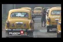 Video: দমদম বিমানবন্দর চত্বরেও যান চলাচল স্বাভাবিক