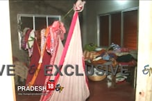 Video: হোমের তিনতলায় কম্বল চাপা দিয়ে রাখা হয়েছিল ১০ শিশুকন্যাকে