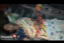 ফের ক্যানিংয়ে গৃহবধূকে খুনের অভিযোগ শ্বশুর বাড়ির বিরুদ্ধে