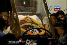 Video: জয়ললিতার প্রয়াণে শোকস্তব্ধ রাজনৈতিক মহল
