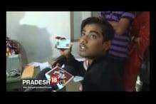 Video: আধার কার্ড দেওয়ার নামে টাকা নেওয়ায় অভিযুক্ত বেসরকারি সংস্থা