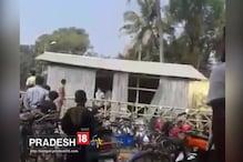 Video: বিজেপি কার্যালয়ে ভাঙচুর