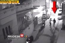 Video: বর্ষবরণের রাতে মহিলার শ্লীলতাহানি, ধরা পড়ল CCTV ফুটেজে